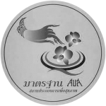 Gold Thai Spa Certified Ministry of Health Thailand